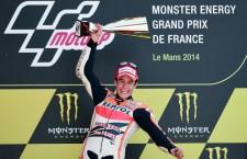 Cinco victorias de cinco carreras para Márquez