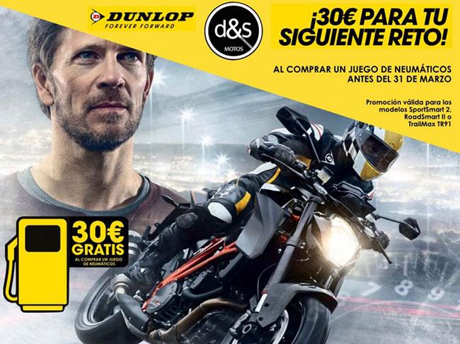 Dunlop regala 30 euros en gasolina con la compra de sus neumáticos