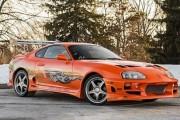 A subasta el mítico Toyota Supra de Fast and Furious