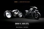 Estas son las motos que tendría Batman, si existiese de verdad