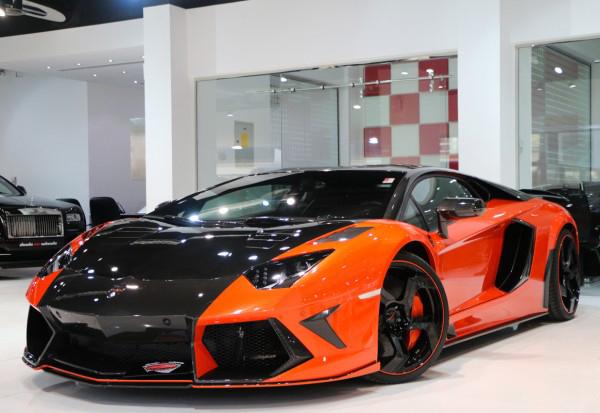 ¿Tunearías tu Lamborghini Aventador? Mansory sí lo haría