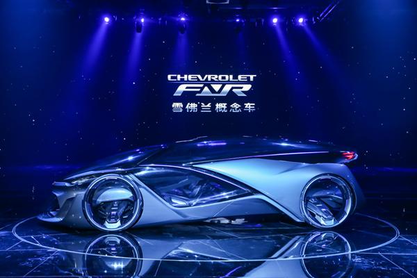Chevrolet FNR: La ciencia ficción cada vez más cerca